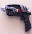 Mass Effect Nerf mod Buzz Bee shotgun mod – Beginner